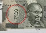 New 500 and 2000 notes: 9 latest things you can find on Indian currency notes!