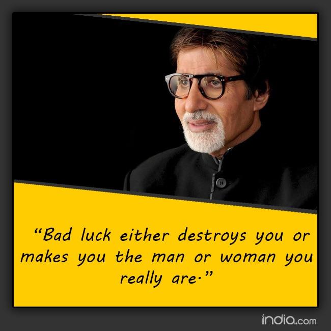 10 Inspirational Quotes By Mega Star Amitabh Bachchan