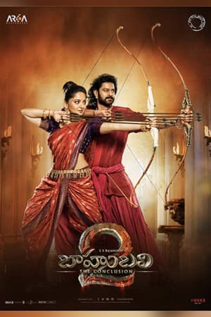 First look of Baahubali: The Conclusion
