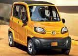 Bajaj Qute Car expected to launch in India by end of 2017: Features and specifications