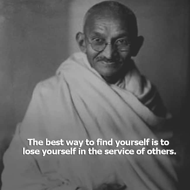 Bapu's Inspirational Quote