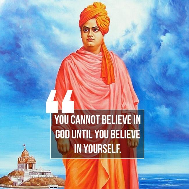 Best Quote By Swami Vivekananda