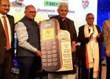 BSNL phone Detel D1 launched at Rs. 499; check out other features