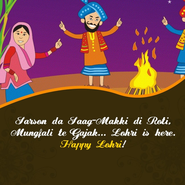 Celebrations of Lohri festival