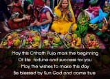 Chhath Puja 2017: Here are wishes for your near and dear ones