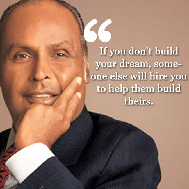 Dhirubhai Ambani on building dreams