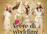 Veere Di Wedding first look pictures