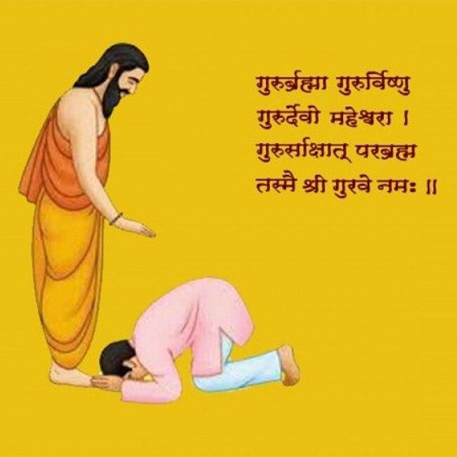 Guru Purnima is one of the most auspicious days in the Hindu calendar