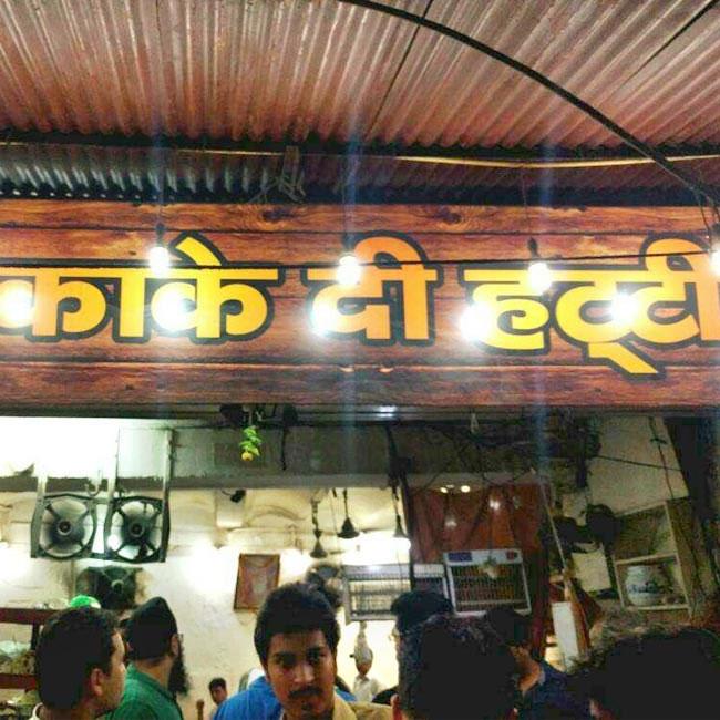 have iftar at kake di hatti in chandni chowk in delhi. Black Bedroom Furniture Sets. Home Design Ideas
