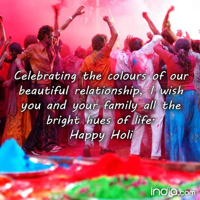 Happy holi 2018 holi wishes and messages for your family and holi wishes for your near and dear ones m4hsunfo