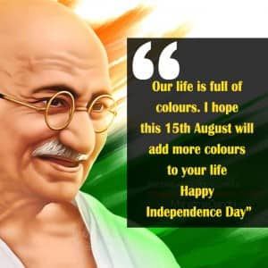 Happy Independence Day 2017: Here are 10 best messages and wishes for Independence Day