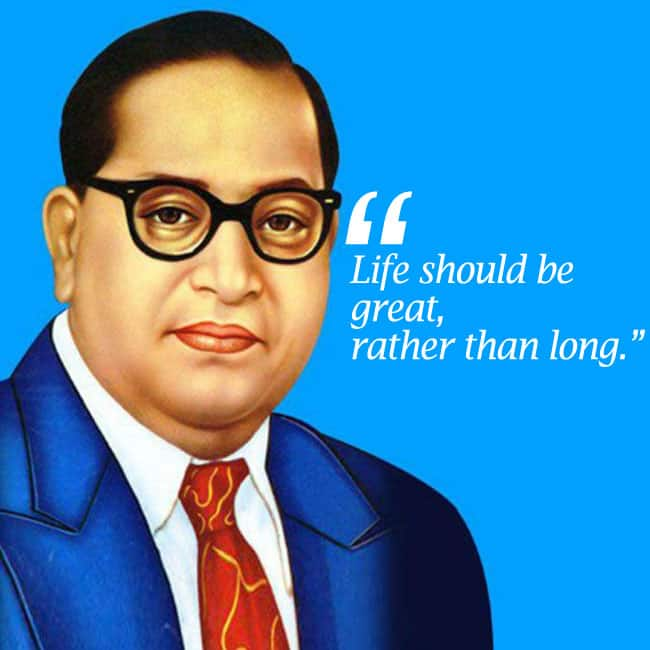 Inspirational quote by Dr BR Ambedkar