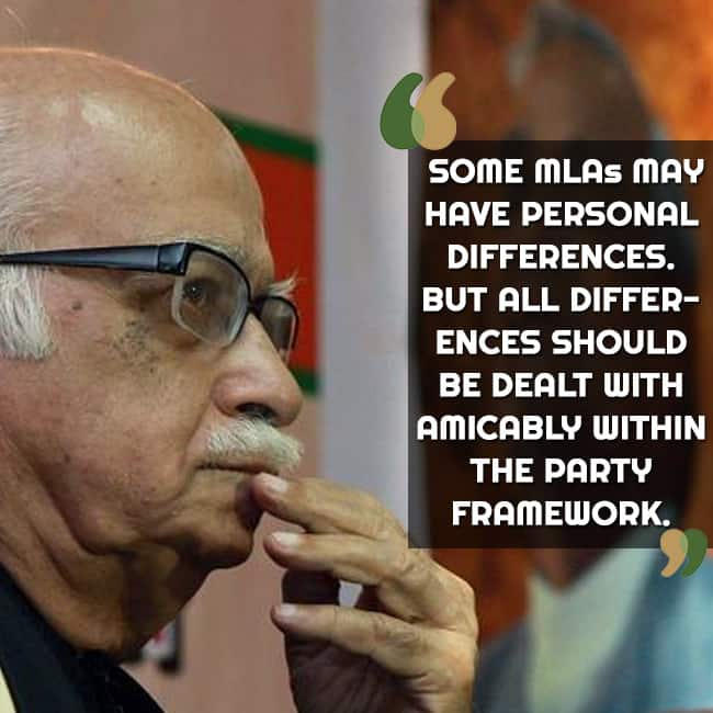 L K Advani on dealing with differences in people within parties