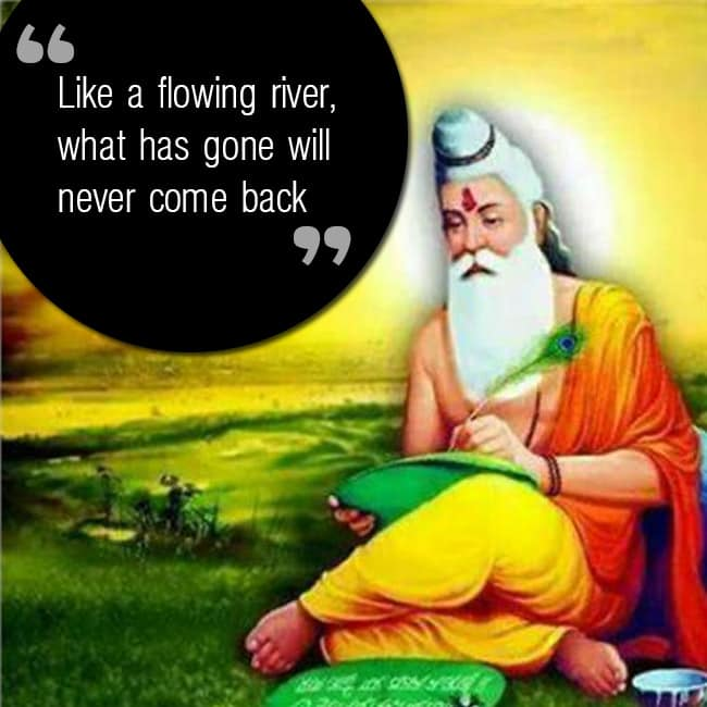 Maharishi Valmiki   s quote on life   s flow