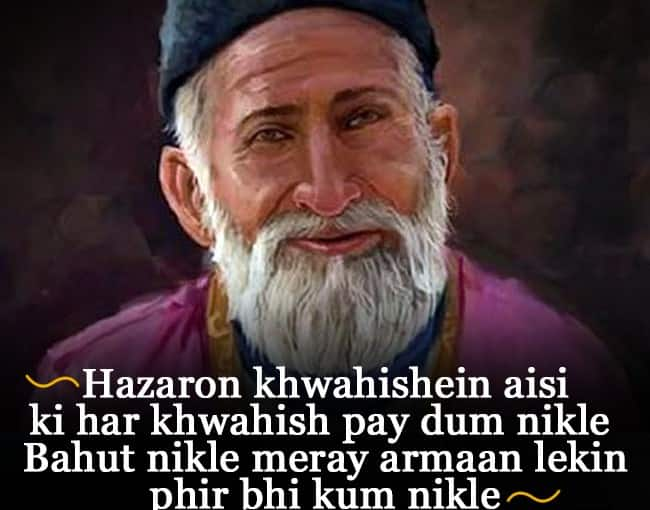 top inspirational quotes by urdu poet mirza ghalib