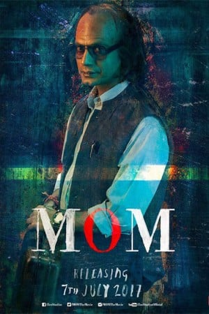 Mom first look pictures!