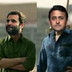 Ahead of UP Assembly elections 2017, edited trailer featuring Akhilesh Yadav in and Raees goes viral and here's the STORYLINE!
