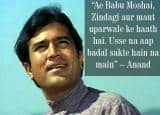 On Rajesh Khanna's death anniversary; 9 evergreen dialogues of the late actor that made him immortal for his fans!