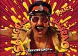 Simmba first look pictures