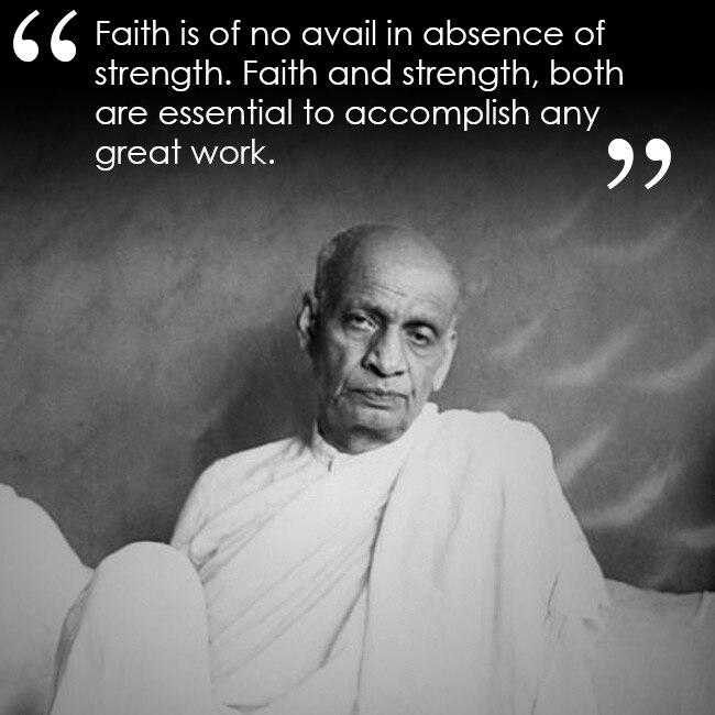 Sardar Vallabbhhai Patel on faith