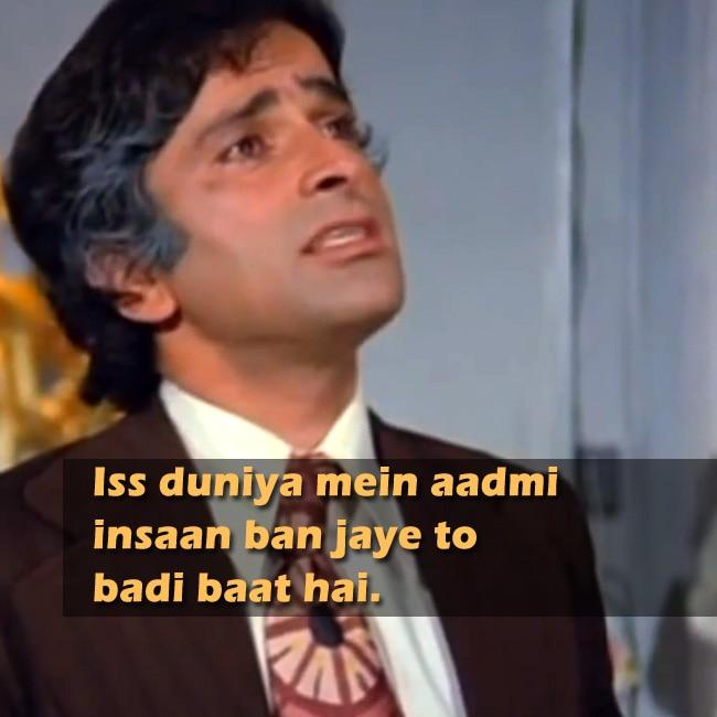 Shashi  Kapoor   s dialogue from Kabhie Kabhie movie
