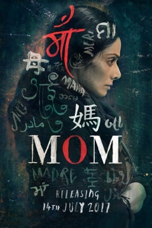 First look of Mom