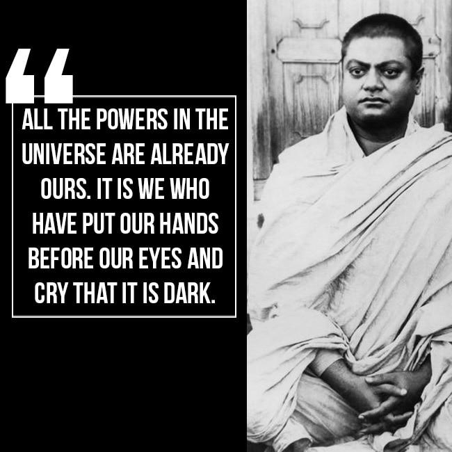 Inspiring Quote By Swami Vivekananda