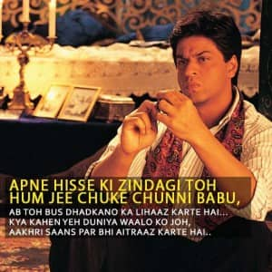 14 years of Devdas: 8 dialogues from the movie that still
