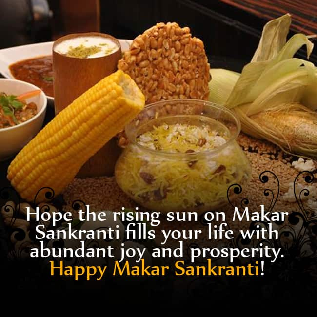 Wishes for Makar Sankranti 2018