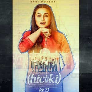 Hichki trailer: 5 highlights that prove it is going to be an award winning movie for Rani Mukherji