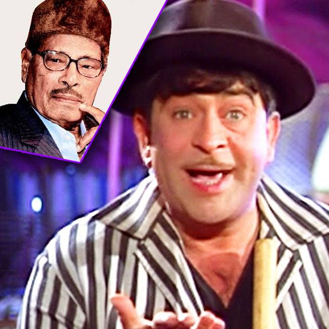 Ae Bhai Zara Dekh ke Chalo from Mera Nam Joker