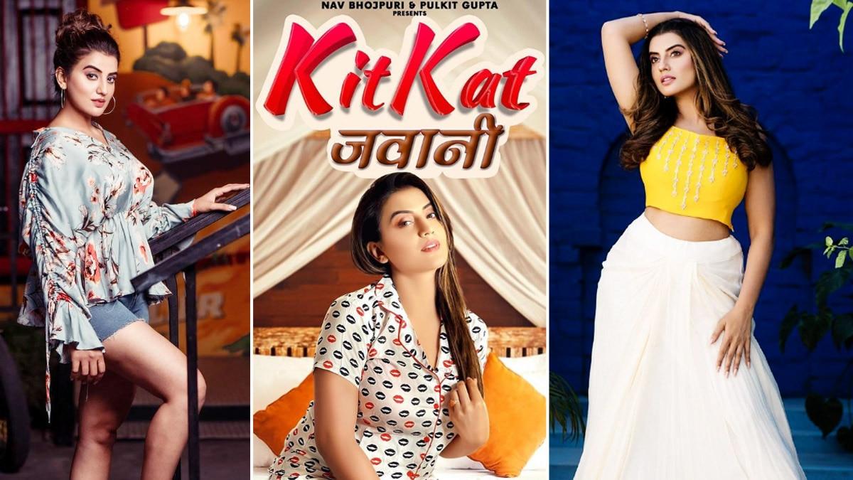 Akshara Singh All Set To Treat Fans With New Song    KitKat Jawani