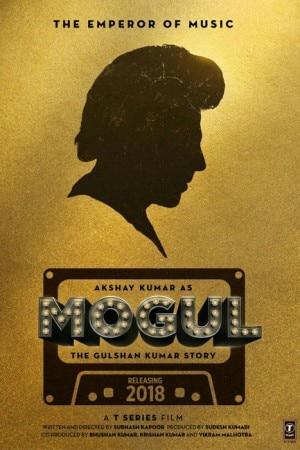 Mogul first look photos