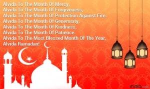 Alvida Mahe Ramadan 2020: Best SMS, WhatsApp Messages, Quotes, Facebook Status, GIF Images to Wish on Jummah Before Eid