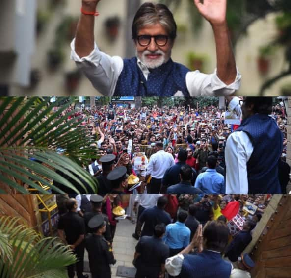 Amitabh Bachchan s grand bungalow in Juhu   Jalsa