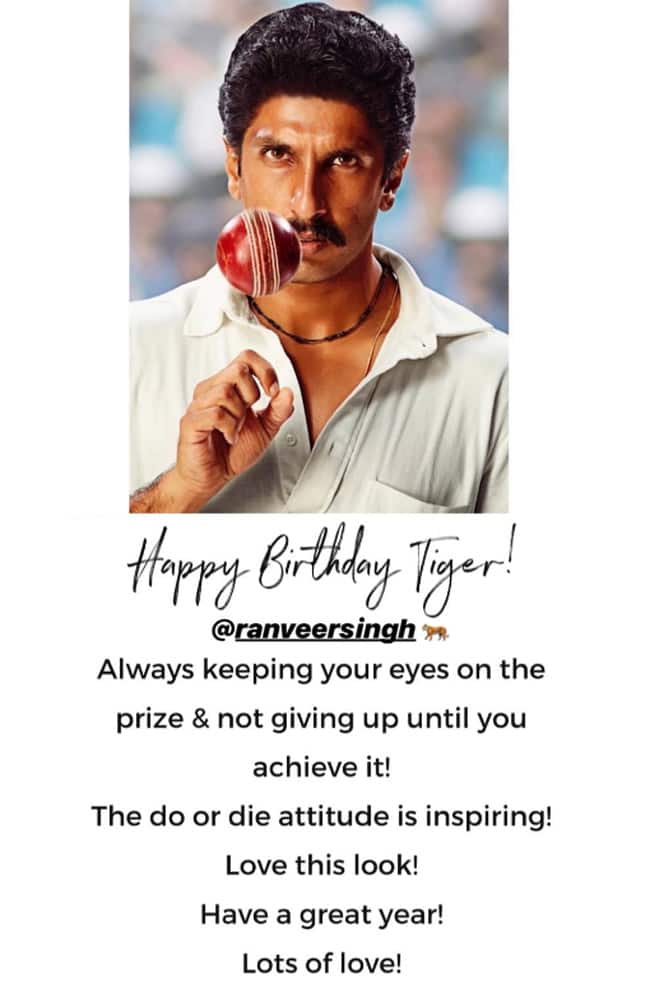 Anil Kapoor s wish for his Tiger