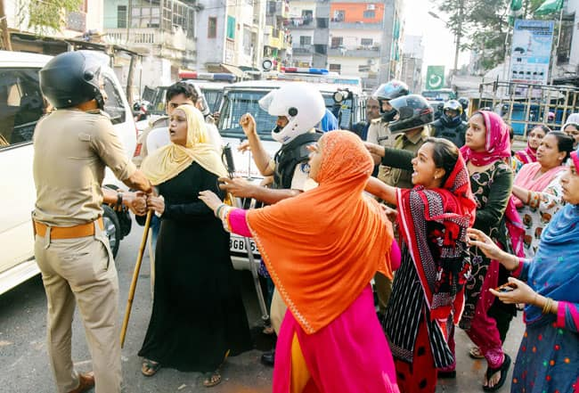 Anti CAA Protests Outside Jama Masjid in Delhi