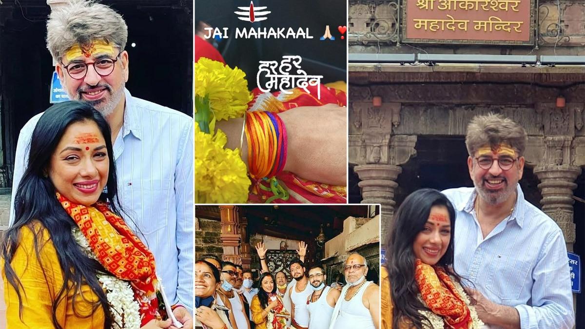 Anupamaa Fame Rupali Ganguly Visits Mahakal Temple