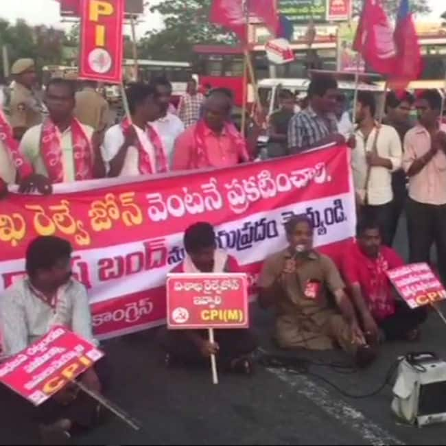 Bandh called in Andhra Pradesh in demand of special status