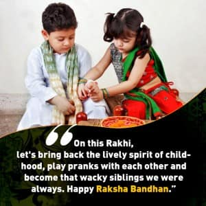 Raksha Bandhan 2017: Here are 10 beautiful messages you can share with your siblings this Rakhi