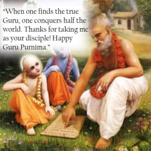 Guru Purnima 2017: Here are wishes, messages and quotes for Guru Purnima