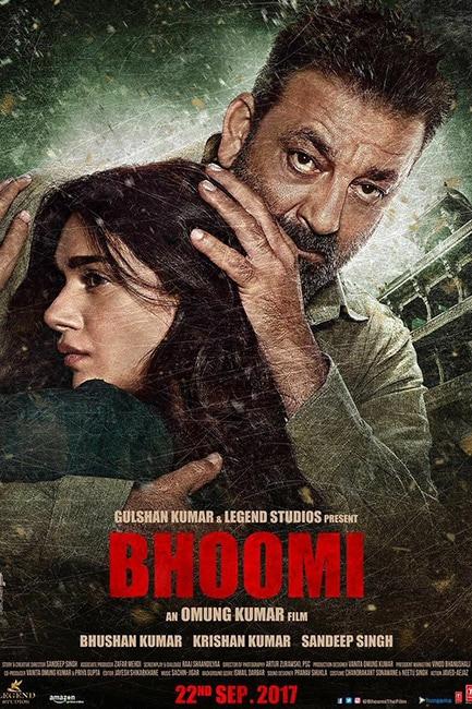 Bhoomi movie   s trailer
