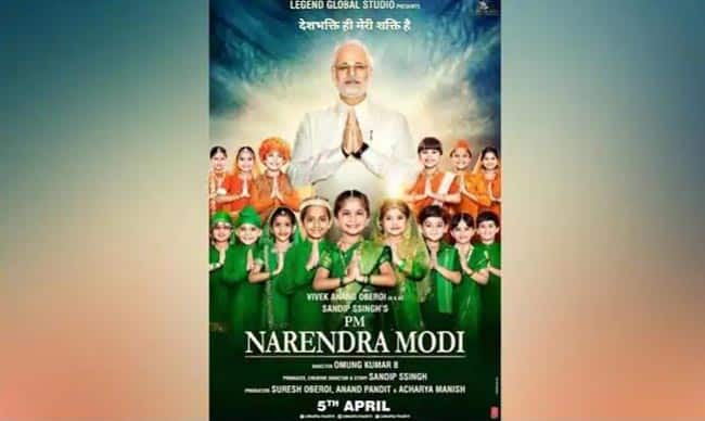 Biopic    PM Narendra Modi    Should Not be Released Till May 19  Says EC