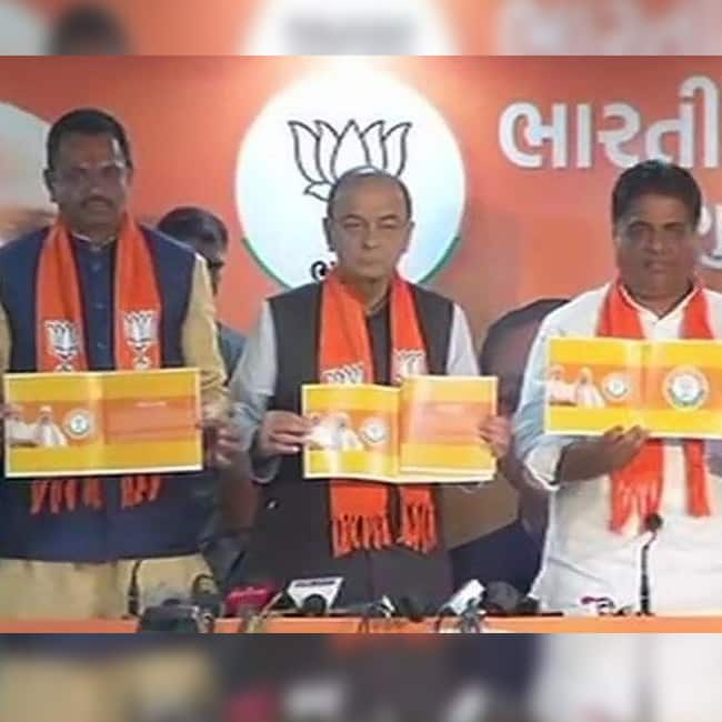BJP releases Sankalp Patra a day ahead of first phase polling in Gujarat Assembly Elections 2017