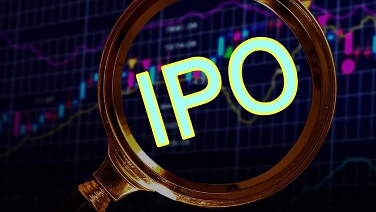 CarTrade IPO Subscription Status