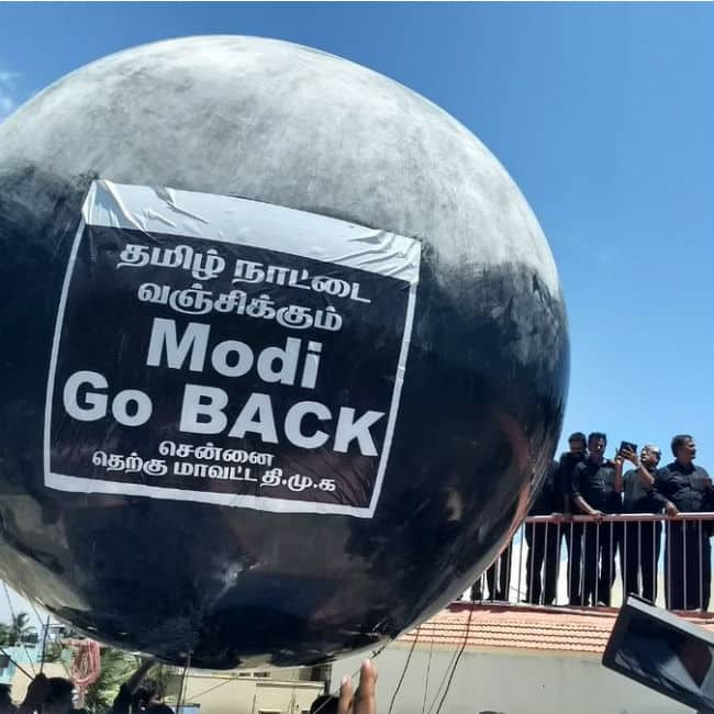DMK protests against Narendra Modi   s visit to Tamil Nadu