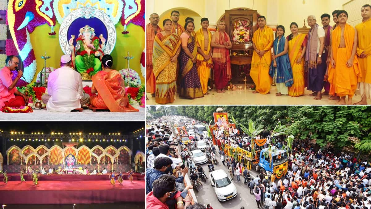Ganesh Chaturthi 2021 Celebrations  How Ganesh Chaturthi is Celebrated in Delhi  Mumbai  Tamil Nadu And Other States of India