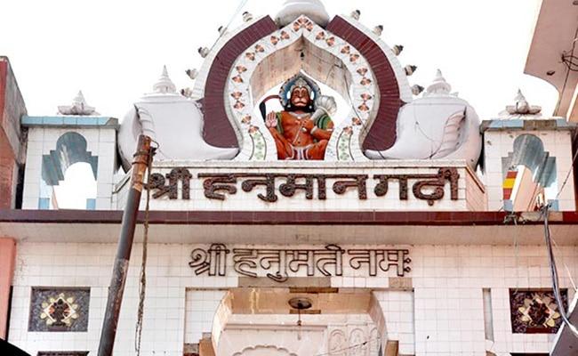 Hanumangadhi in Ayodhya