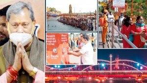 Kumbh Mela 2021: First-ever Ganga Pujan Performed at Brahma Kund in Haridwar