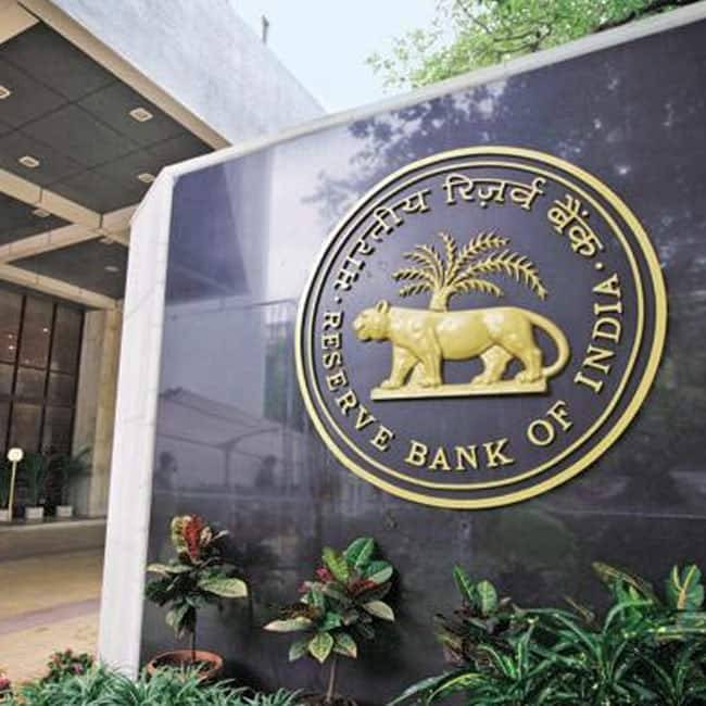 How does Monetary Policy Committee  MPC  impact Reserve Bank of India   s work